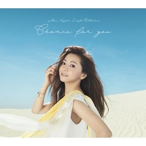 【CD】倉木麻衣 / Mai Kuraki Single Collection ~Chance for you~(通常盤)