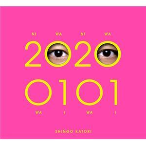 【CD】香取慎吾 / 20200101(初回限定・観るBANG!)(DVD付)