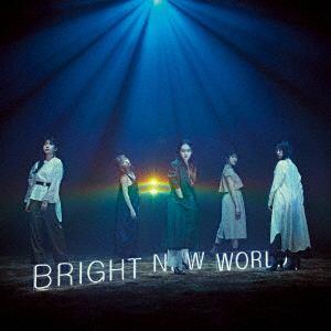 【CD】Little Glee Monster / BRIGHT NEW WORLD(初回生産限定盤A)(DVD付)