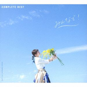 【CD】 みんなで!(Blu-ray Disc付)