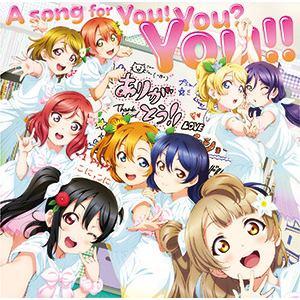 【CD】μ's / A song for You! You? You!!(Blu-ray Disc付)