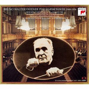 【CD】ワルター / ブルーノ・ワルター&ウィーン・フィル・ライヴ1948-1956(完全生産限定盤)