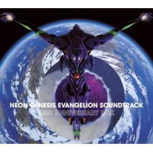 【CD】NEON GENESIS EVANGELION SOUNDTRACK 25th ANNIVERSARY BOX