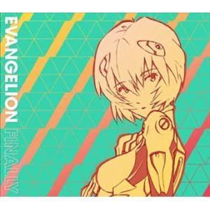 【CD】EVANGELION FINALLY(ムビチケカード付き数量限定・期間限定盤)