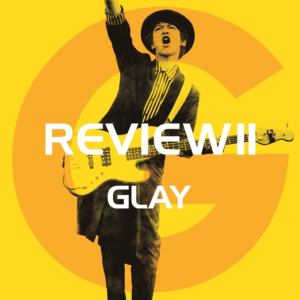 【CD】GLAY / REVIEW II -BEST OF GLAY-(2DVD付)