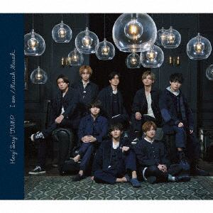 【CD】 Hey!Say!JUMP / I am/Muah Muah(通常盤)