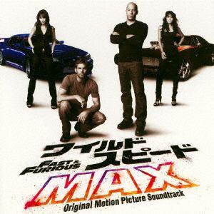 【CD】ワイルド・スピード MAX
