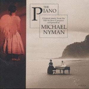 【CD】ピアノ・レッスン