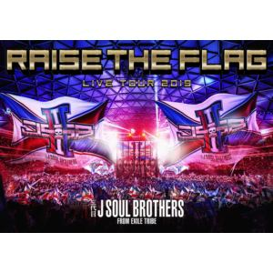 【CD】三代目 J SOUL BROTHERS from EXILE TRIBE / RAISE THE FLAG(通常盤)(3Blu-ray Disc付)