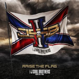 【CD】三代目 J SOUL BROTHERS from EXILE TRIBE / RAISE THE FLAG(通常盤)