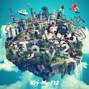 【CD】Kis-My-Ft2 / To-y2(初回盤A)(DVD付)