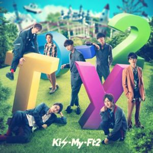 【CD】Kis-My-Ft2 / To-y2(通常盤)