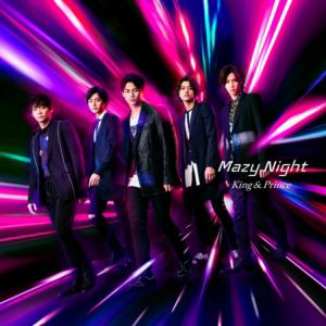 【CD】King & Prince / Mazy Night(初回限定盤A)(DVD付)