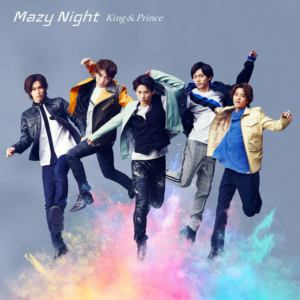 【CD】King & Prince / Mazy Night(初回限定盤B)(DVD付)