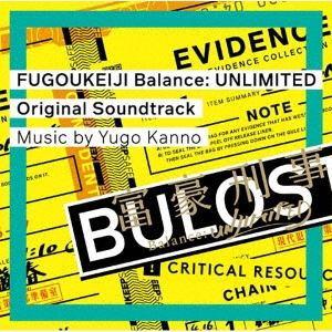 【CD】富豪刑事 Balance:UNLIMITED オリジナル・サウンドトラック