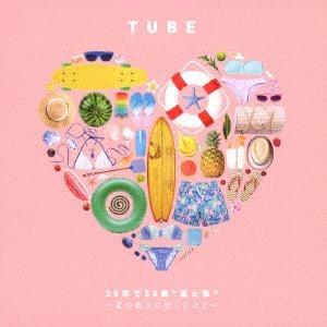 "【CD】TUBE / 35年で35曲 ""夏と恋"" ~夏の数だけ恋したけど~"