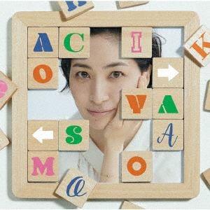 【CD】坂本真綾 / シングルコレクション+ アチコチ(通常盤)