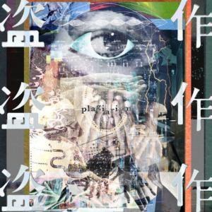 【CD】ヨルシカ / 盗作(完全初回限定盤)