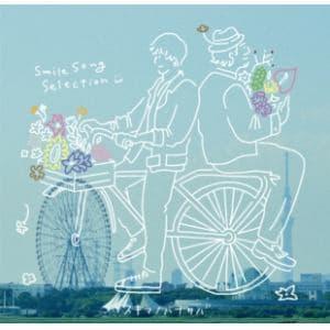 【CD】スキマスイッチ / スキマノハナタバ~Smile Song Selection~(初回限定盤)(DVD付)