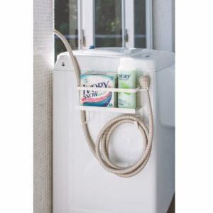 山崎実業 山崎実業 ホースホルダー付き洗濯機マグネットラック プレート ホワイト