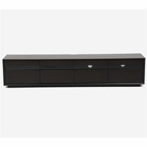 IDC大塚家具 テレビボード「ブレイク」幅200cmダークブラウン色