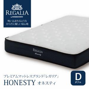 大塚家具 [ダブル]マットレス REGALIA(レガリア) 「オネスティ」