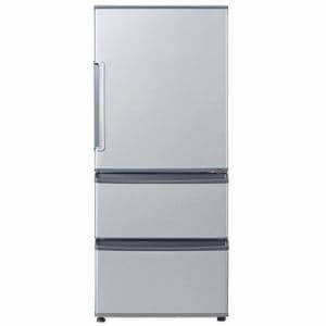 AQUA AQR-271F(S) 3ドア冷蔵庫(272L・右開き) ミスティシルバー
