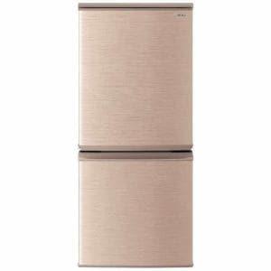 シャープ SJ-D14E-N 2ドア冷蔵庫(137L・左右付替タイプ) ブロンズ系