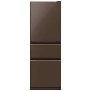 三菱 MR-CG33E-T 3ドア冷蔵庫(330L・右開き) ナチュラルブラウン