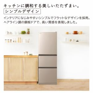 日立 R-27NV N 3ドア冷蔵庫(265L・右開き) シャンパン