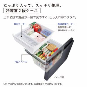 日立 R-V32NV N 3ドア冷蔵庫(315L・右開き) シャンパン