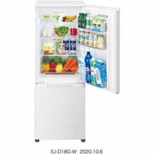 シャープ SJ-D18G-W 2ドア ボトムフリーザー冷蔵庫 (179L・つけかえどっちもドア) ホワイト系