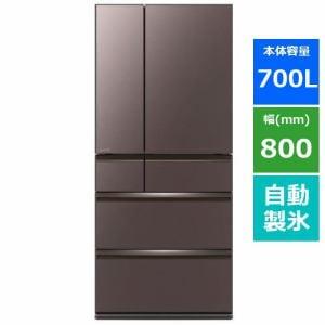 三菱電機 MR-WXD70G-XT 6ドア冷蔵庫 (700L・フレンチドア) フロストグレインブラウン