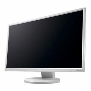 IOデータ LCD-MF245EDW-F フリースタイルスタンド&広視野角ADSパネル採用23.8型ワイド液晶ディスプレイ  23.8インチ ホワイト