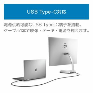 DELL S2718D-R DELL 27インチ LEDバックライト液晶ディスプレイ
