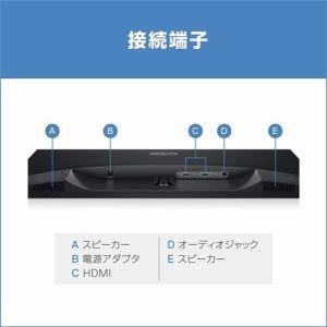 DELL S2719H-R DELL 27インチ LEDバックライト液晶ディスプレイ