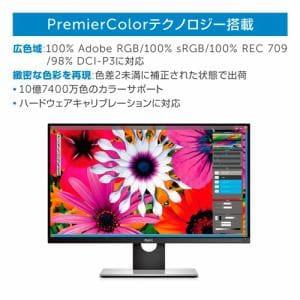 DELL UP2716D-R DELL 27インチ LEDバックライト液晶ディスプレイ