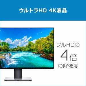 DELL U3219Q-R DELL 31.5インチ LEDバックライト4K液晶ディスプレイ U3219Q-R
