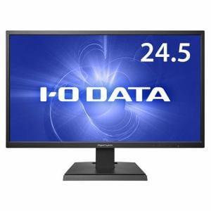 アイ・オー・データ機器 LCD-GC252SXB 24.5型ゲーミングモニター Giga Crysta