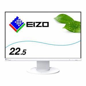 エイゾ EV2360-WT FlexScan 22.5型 1920×1200 フレームレスモニター アンチグレア IPSパネル搭載 疲れ目軽減 ホワイト
