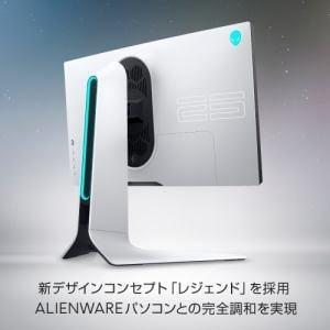 デル AW2521HFL-R ALIENWARE ゲーミングモニター   24.5インチ