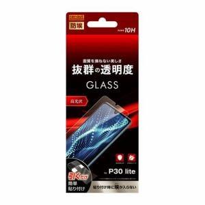 レイ・アウト HUAWEI P30 lite/Premium ガラス 防埃 10H 光沢 ソーダガラス RT-HP30LF/BSCG