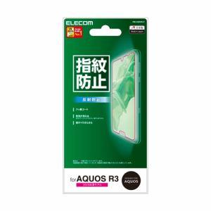 エレコム PM-AQR3FLF AQUOS R3用フィルム/防指紋/反射防止