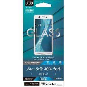 ラスタバナナ GE1726XP1C Xperia Ace   ガラスパネル  ブルーライトカット   クリア