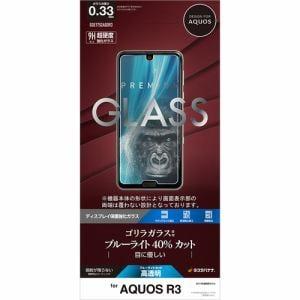 ラスタバナナ GGE1752AQOR3 AQUOS R3 ガラスパネル ゴリラガラス BLC   クリア