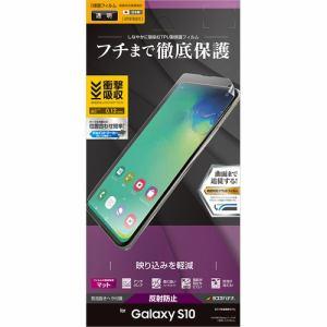 ラスタバナナ UT1670GS10 Galaxy S10 薄型TPU反射防止フィルム   クリア