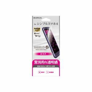 MSソリューションズ シンプルスマホ4 SoftBank フィルムSHIELD・G HIGH SPEC FILM高光沢 LP-AQSPSFLG