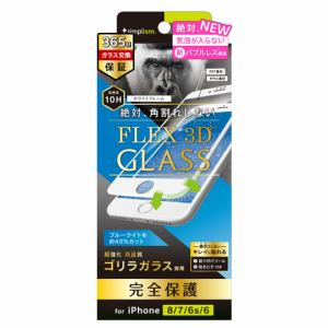 トリニティ iPhone 8/7/6s/6 気泡ゼロGorilla BL低減 複合フレームガラス WH TR-IP174-G3F-GOBCCWT