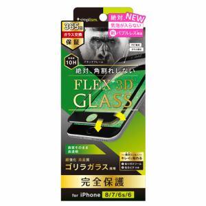 トリニティ iPhone 8/7/6s/6 気泡ゼロGorilla 複合フレームガラス BK TR-IP174-G3F-GOCCBK