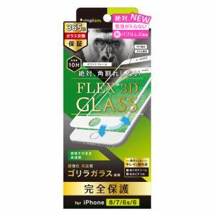 トリニティ iPhone 8/7/6s/6 気泡ゼロGorilla 複合フレームガラス WH TR-IP174-G3F-GOCCWT
